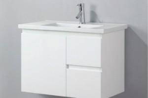 Bathroom Vanity Cabinets Ideas